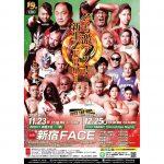 11/23 新宿FACE 自由席 会員特別1,292P(10%割引価格2,700円+送料400円)
